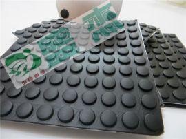 自粘橡胶脚垫 自粘硅胶防滑胶垫 橡胶防滑胶垫生产厂家