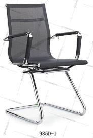 简约电脑椅 家用办公椅职员网布转椅弓型会议椅凳子学生椅子