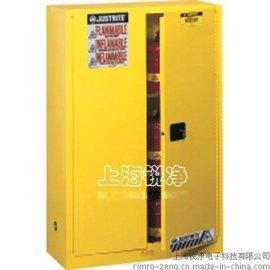AEGLE 30/45/60/90加仑 黄色双开门防爆防火柜 工业安全柜