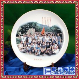 批发定做陶瓷纪念盘 优惠促销各类陶瓷盘 景德镇厂家直销