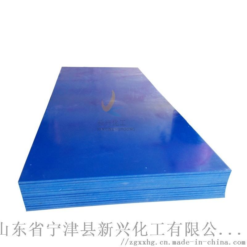 绝缘超高分子量聚乙烯板A防静电超高分子量聚乙烯板