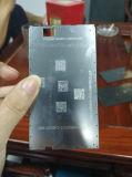 龍華鐳射鐳雕機,二維碼鐳射鐳雕機