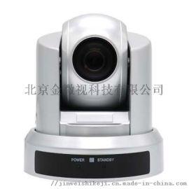 金微视1080P 10倍USB高清视频会议摄像机