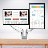ThinkWise/慧想显示器支架K200