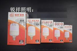 锐祥led照明高护帅球泡白富美筒灯行业标准