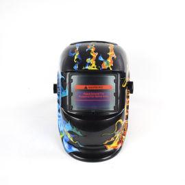 自动变黑电焊面罩