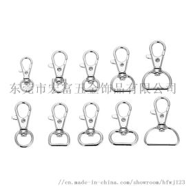 专业厂家生产铜狗扣,合金狗扣,不锈钢狗扣