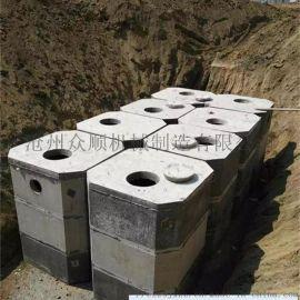 水泥化粪池 预制钢筋混凝土化粪池