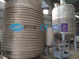 供应5000L电加热反应釜 高压釜 小型反应釜