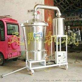 不锈钢纯粮酿酒设备 电加热白酒设备