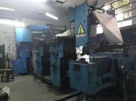 正度双色书刊轮转机 二手转轮印刷机,二手印刷机