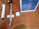 好家幕牆電動窗兮鴻用太陽能存電智慧遙控窗