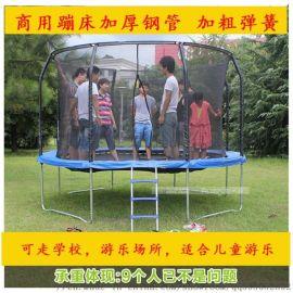 户外跳床大型家用儿童蹦蹦床带护网公园家庭弹跳床