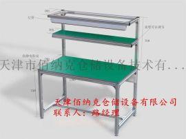 天津工业铝型材厂家直销