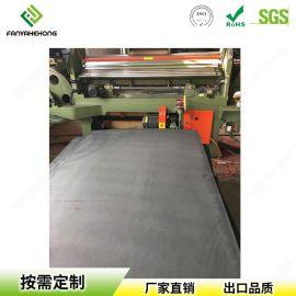 产成型EVA冲压雕刻打磨板材EVA冲压成型定做