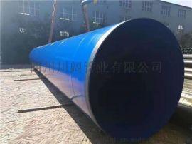 四川公路消防  环氧树脂复合钢管