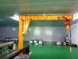 手动旋转旋臂吊1.5吨 臂长和吊高可调节 可定制