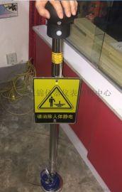 西安人体静电释放器特价13572886989
