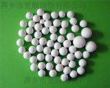 活性球乾燥劑用活性氧化鋁球雙氧水專用吸附劑活性球藥用吸附劑活性球