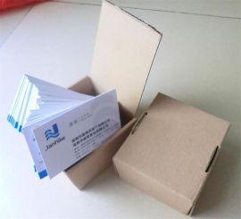 WDR龙岗名片设计印刷,龙华名片设计印刷商,西乡名片设计制作商,宝安名片设计印刷店,送货上门!
