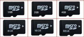 厂家直销批发手机内存卡TF128M256M512M1G2G4G8G16G32G64TF储存卡