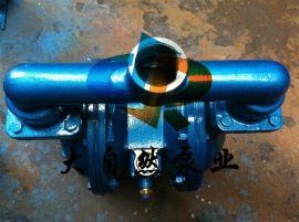 供应QBY-25气动隔膜泵价格 气动隔膜泵厂 气动隔膜泵配件