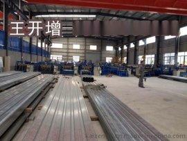杭州萌萧   钦州65-500型铝镁锰屋面板
