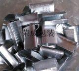 PET塑钢带铁皮打包扣