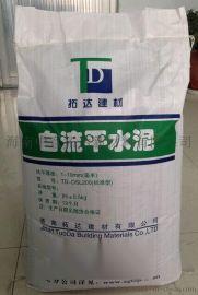 拓达TD-DSL型自流平水泥