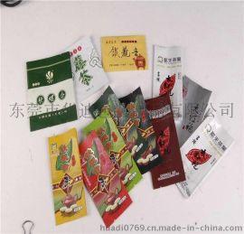 东莞华迪包装供应福建铁观音茶叶包装袋小茶叶袋茶叶包装袋