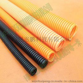 工业新品 塑料波纹穿线软管     原料管   PE波纹软管  抗老化