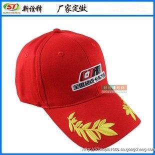 新诠释 赛车棒球帽定制 纯棉刺绣男女棒球帽 **麦穗户外运动棒球帽