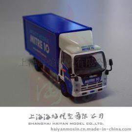 1:64 五十铃 ISUZU 货柜卡车厢式货运轻卡汽车模型