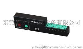 Wickon Q7炉温测试仪