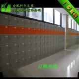 【科阳之星】江苏abs更衣柜 塑料储物柜 浴室防水柜 厂家直销