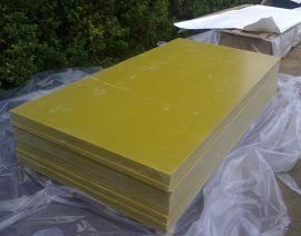 黄色3240环氧板 玻璃纤维布环氧树脂板,黄色环氧绝缘板
