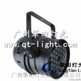 擎田灯QT-P11 36*1W/3W 筒燈,扁帕灯,塑料帕灯, 三合一 四合一塑料帕灯,RGB帕灯, 铸铝帕灯,四合一 五合一铸铝帕灯,筒燈,迷你帕灯