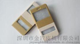 厂家独特设计iPhone6 4.7/5.5寸双开窗手机保护套 手机皮套