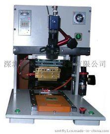 厂家直销简易恒温热压焊接机,CWHP-1S  焊锡机 全自动焊锡机