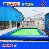 新品世德兴充气水池儿童沙滩池海洋球池充气水池厂家