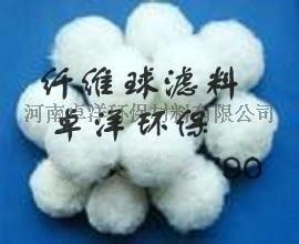 渭南工业水处理用纤维球滤料生产厂家