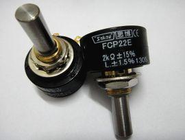 机械角度360度无极限旋转电位器FCP22E 2K 现货