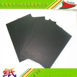 吊牌吊卡用双涂黑卡纸常备正度大度