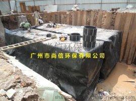 深圳雨水收集模块雨水处理设备雨水回用一体化设备
