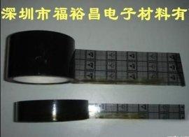 防静电封箱胶 防静电网格封箱胶 静电胶带 黑色网格胶带 ESD胶带