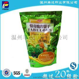 膨化食品 零食包装袋 花生坚果食品袋 定制 自立自封袋