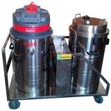 大面積保潔用吸塵器超細粉塵用工業吸塵器