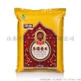 泰国香米,泰国乌汶府原粮,纯正泰国香米