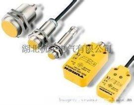 接近开关E2E-X18MY1 电容式|杭荣电气
