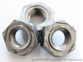 不锈钢六角焊接螺母M6不锈钢304焊接螺母M6